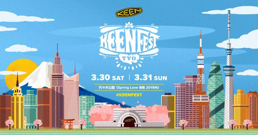 KEENが都市型フェス「KEENFEST」を代々木公園で開催!