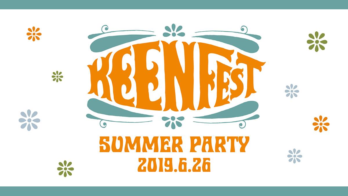 春に開催されたKEENFESTのスピンオフパーティが開催。豪華ゲストも花を添えます。