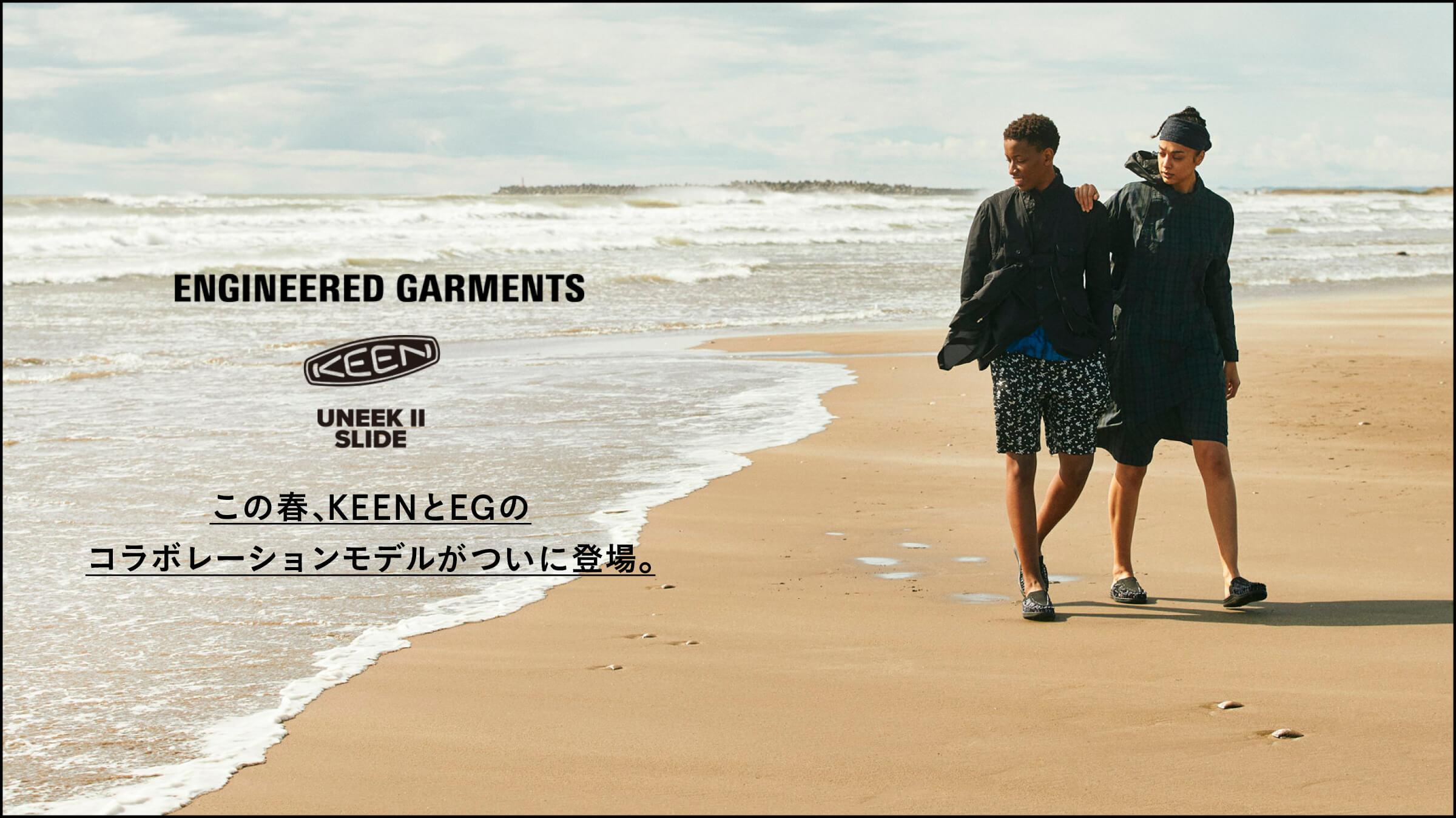 この春、KEENとEGのコラボレーションモデルがついに登場。