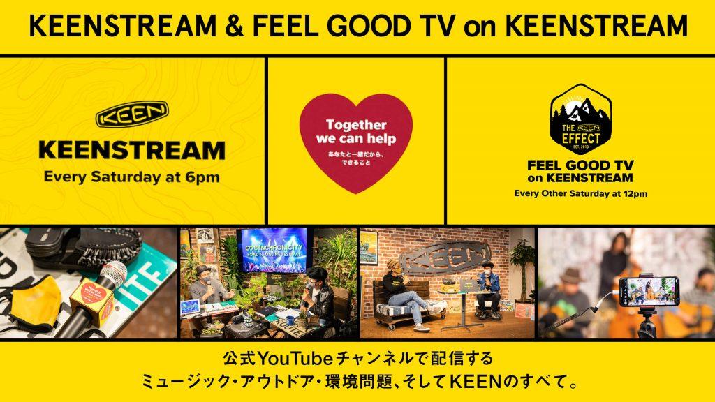 公式YouTubeチャンネルで配信するミュージック・アウトドア・環境問題、そしてKEENのすべて。