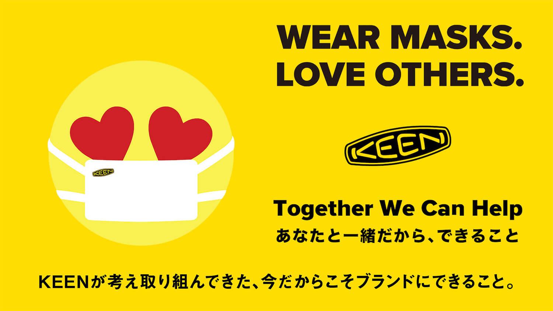 KEENが考え取り組んできた、今だからこそブランドにできること。