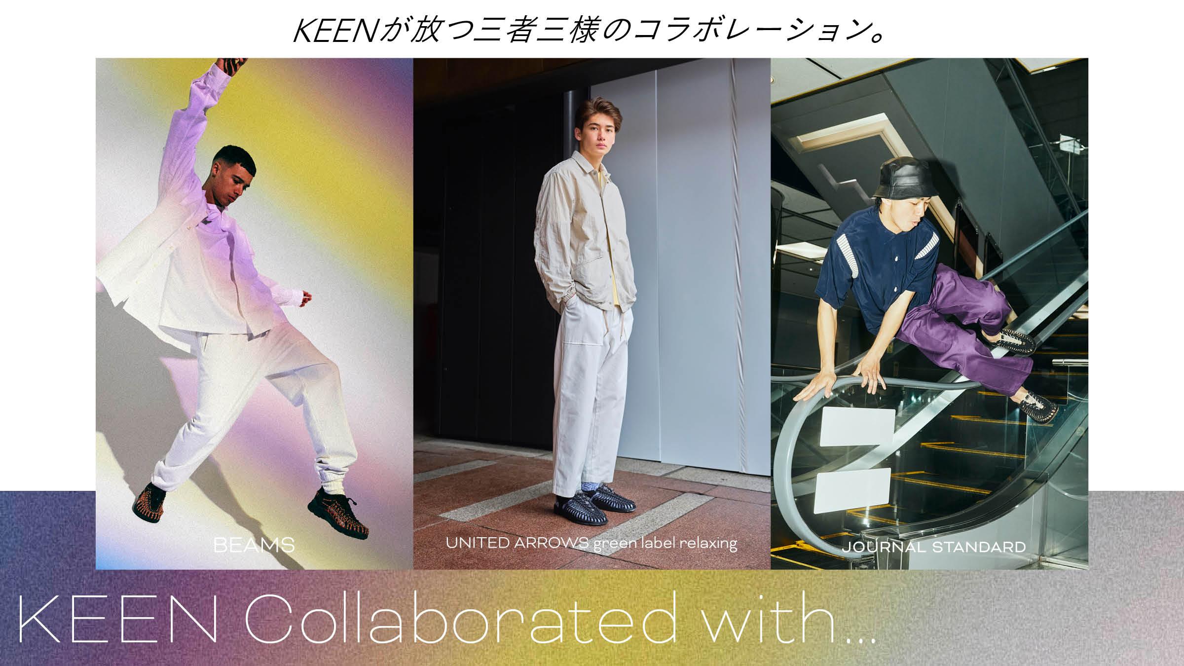 KEENが放つ三者三様のコラボレーション。